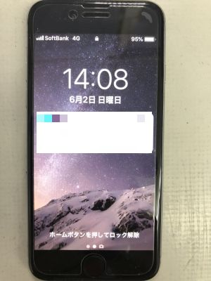 iPhone6バッテリー交換 ~別府市