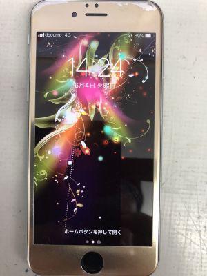 iPhone6バッテリー交換 ~大分市明野