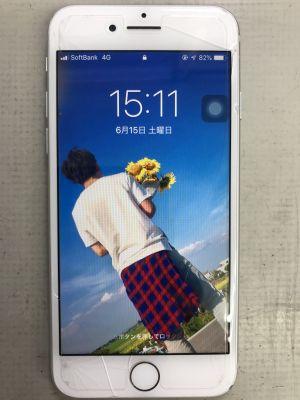 iPhone8ガラス割れ修理 ~大分市賀来