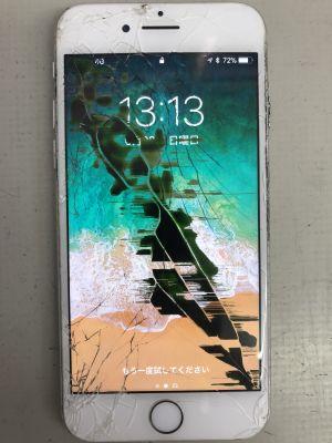 iPhone7液晶漏れ修理 ~大分市高城