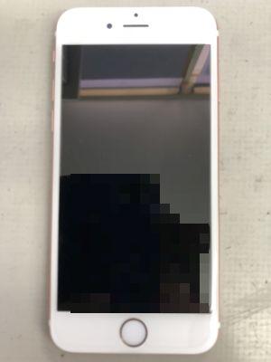 iPhone6S水没 ~国東市安岐町