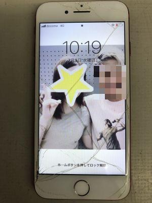 iPhone7ガラス割れタッチ不調 ~大分市大道