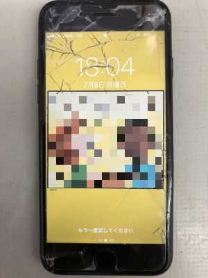 iPhone7ガラス割れ修理 ~大分市横尾