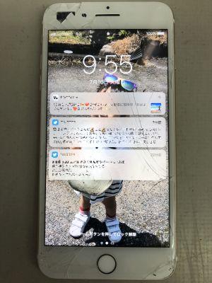 iPhone7Plusガラス割れ ~大分市大在