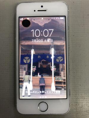 iPhone SE液晶不良,電池交換 ~大分市内