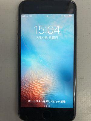 iPhone6Sバッテリ交換 ~豊後大野市緒方町