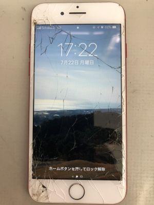 iPhone7ガラス割れ修理 ~大分市下郡