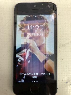 iPhone5Sガラス割れ他 ~大分市葛木