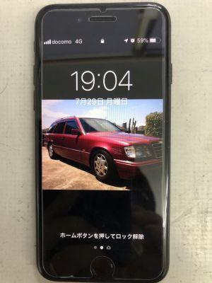 iPhone7バッテリー交換 ~大分市法勝台