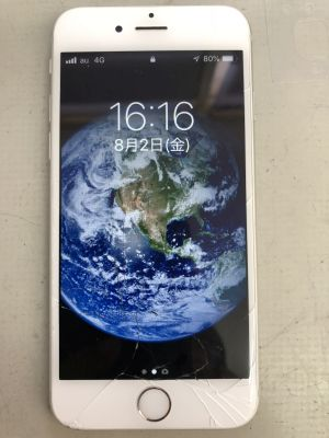iPhone6Sガラス割れ ~豊後大野市三重
