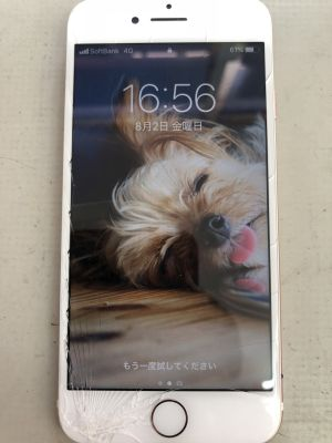 iPhone7ガラス割れカメラ故障 ~大分市鶴崎