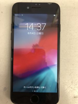 iPhone7バッテリー交換 ~大分市高城