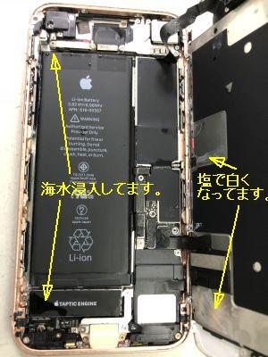 iPhone8と海へ(≧◇≦) ~大分市東浜