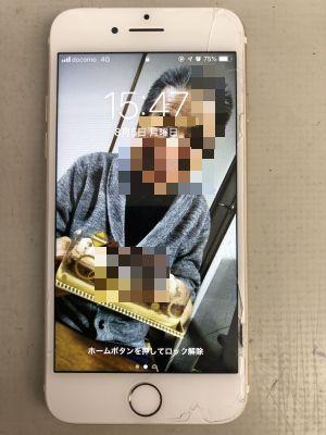 iPhone7ガラス割れ+電池交換 ~大分市中島