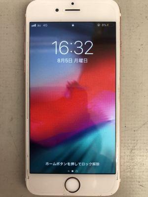 iPhone6Sバッテリー交換 ~大分市大手町