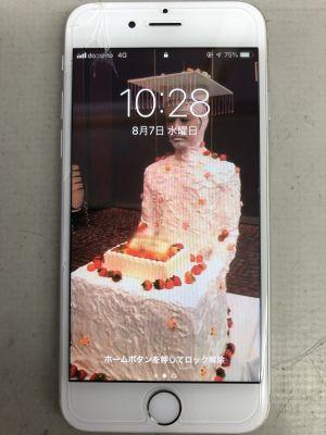iPhone6ガラス割れ ~大分市明野