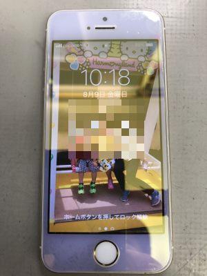 iPhone5Sバッテリー交換 ~大分市森町