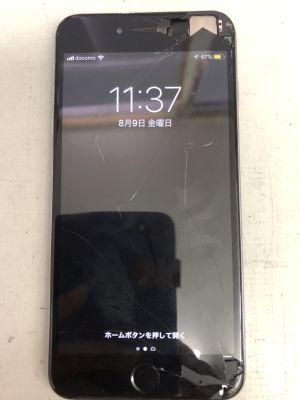 iPhone6Plusタッチ故障 ~大分市光吉