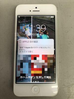 iPhone5バッテリ膨張 ~竹田市