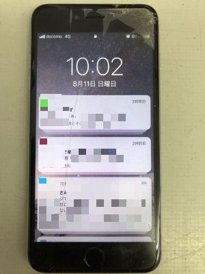 iPhone6Plusタッチ故障 ~大分市大在