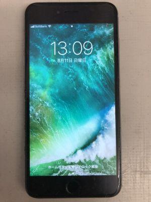 iPhone6sPlusバッテリー極所膨張 ~大分市内
