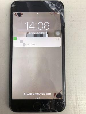 iPhone7Plusガラス割れ ~大分市上野