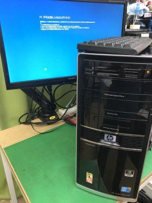 HP DesktopPC起動異常 ~大分市明野