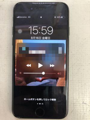 iPhone7バッテリー交換 ~大分市牧