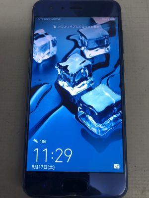Huawei Honor9バッテリー膨張 ~大分市大在