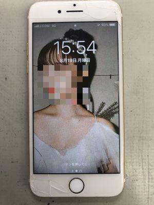 iPhone7ガラス割れ修理 ~福岡(帰省中)