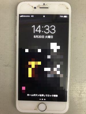 iPhone6Sバッテリー交換 ~大分市上野