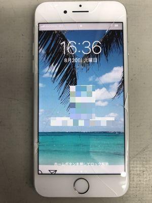 iPhone8ガラス割れ ~大分市中島