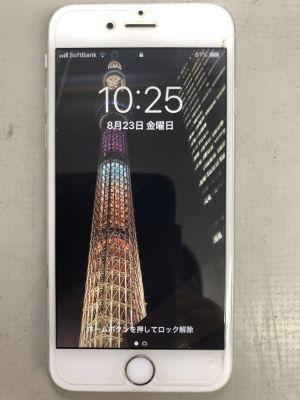 iPhone6Sバッテリー交換 ~大分市松が丘