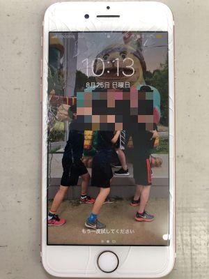 iPhone7ガラス割れ修理 ~大分市古国府