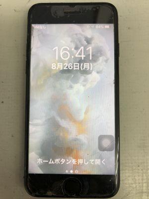 iPhone7ガラス割れ修理 ~大分市荷揚町
