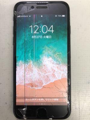 iPhone8ガラス割タッチ故障 ~大分市日岡
