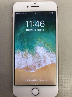 iPhone8ガラス割れ修理 ~大分市城南
