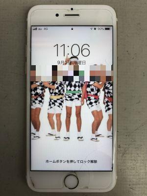 iPhone6Sバッテリー交換 ~大分市城東