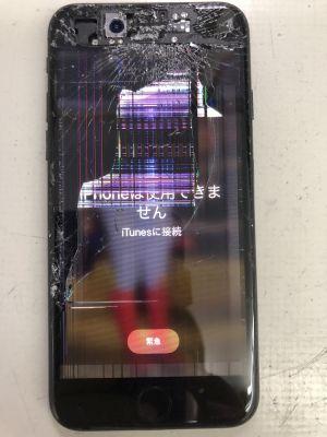 iPhone7ゴーストタッチ発症 ~大分市日吉