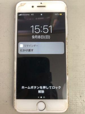 iPhone6バッテリー膨張 ~大分市上野