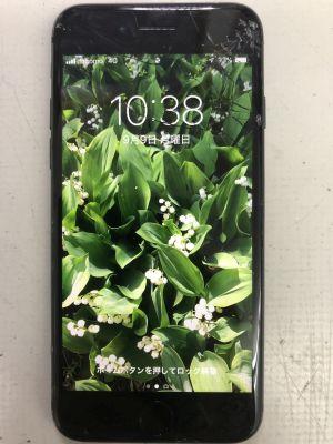 iPhone8ガラス割れ修理 ~大分市原新町