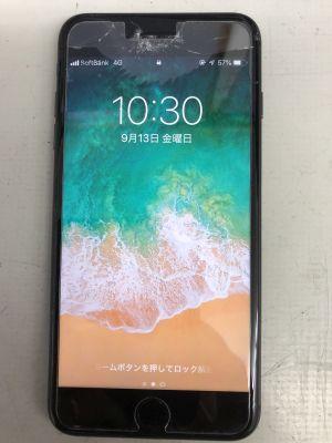 iPhone8Plusガラス割れ ~大分市志村