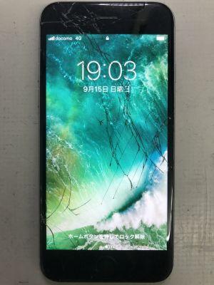 iPhone6ガラス割れ ~佐伯市