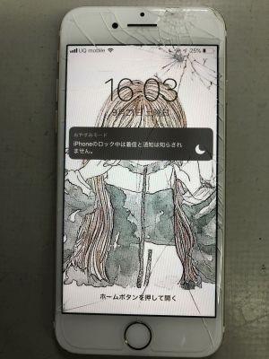 iPhone7ガラス割れ ~由布市庄内