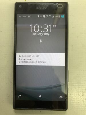 Xperia Z5compactバッテリー交換 ~大分市