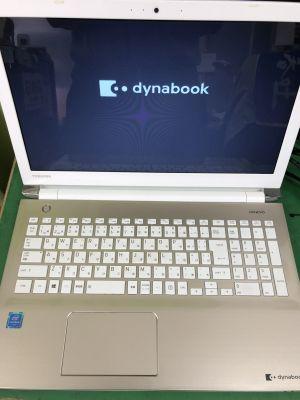 Dynabook AZ25 SSD換装 ~大分市日吉