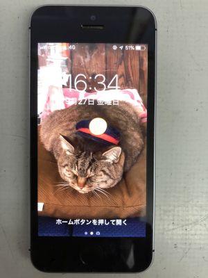iPhoneSEバッテリ交換 ~大分市かたしま台