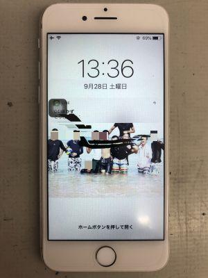 iPhone8液晶割れ ~大分市大在