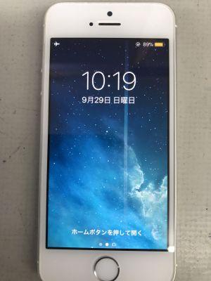 iPhone5S液晶表示故障 ~大分市鶴崎