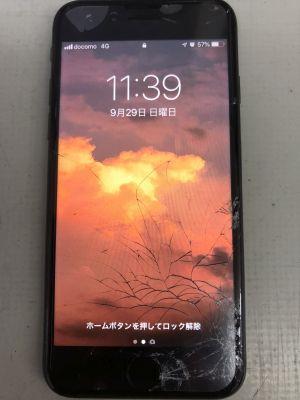 iPhone8ガラス割れ修理 ~大分市常行